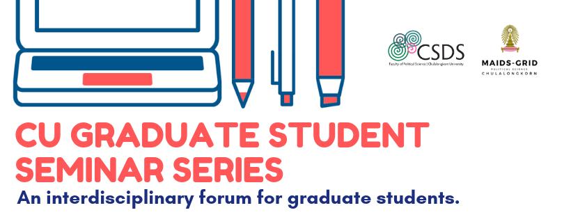 CU GRADUATE STUDENTS SEMINAR SERIES-banner (3).png