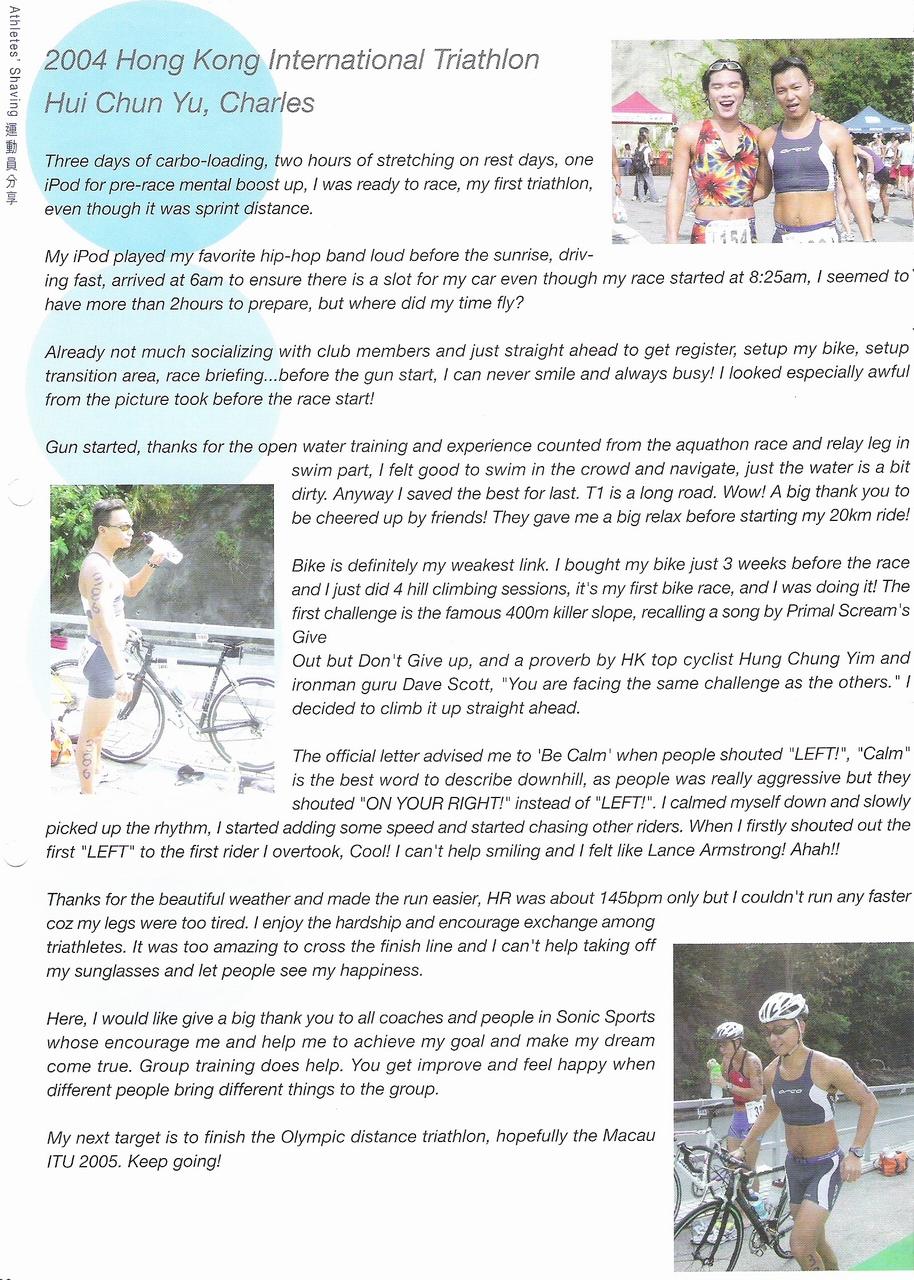 HK International Triathlon 2004 by Charles Hui