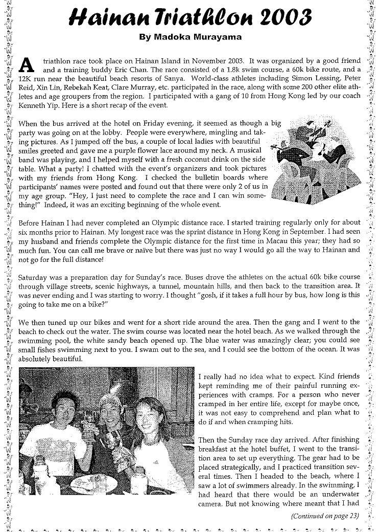 2003 Hainan Discovery Triathlon by Madoka
