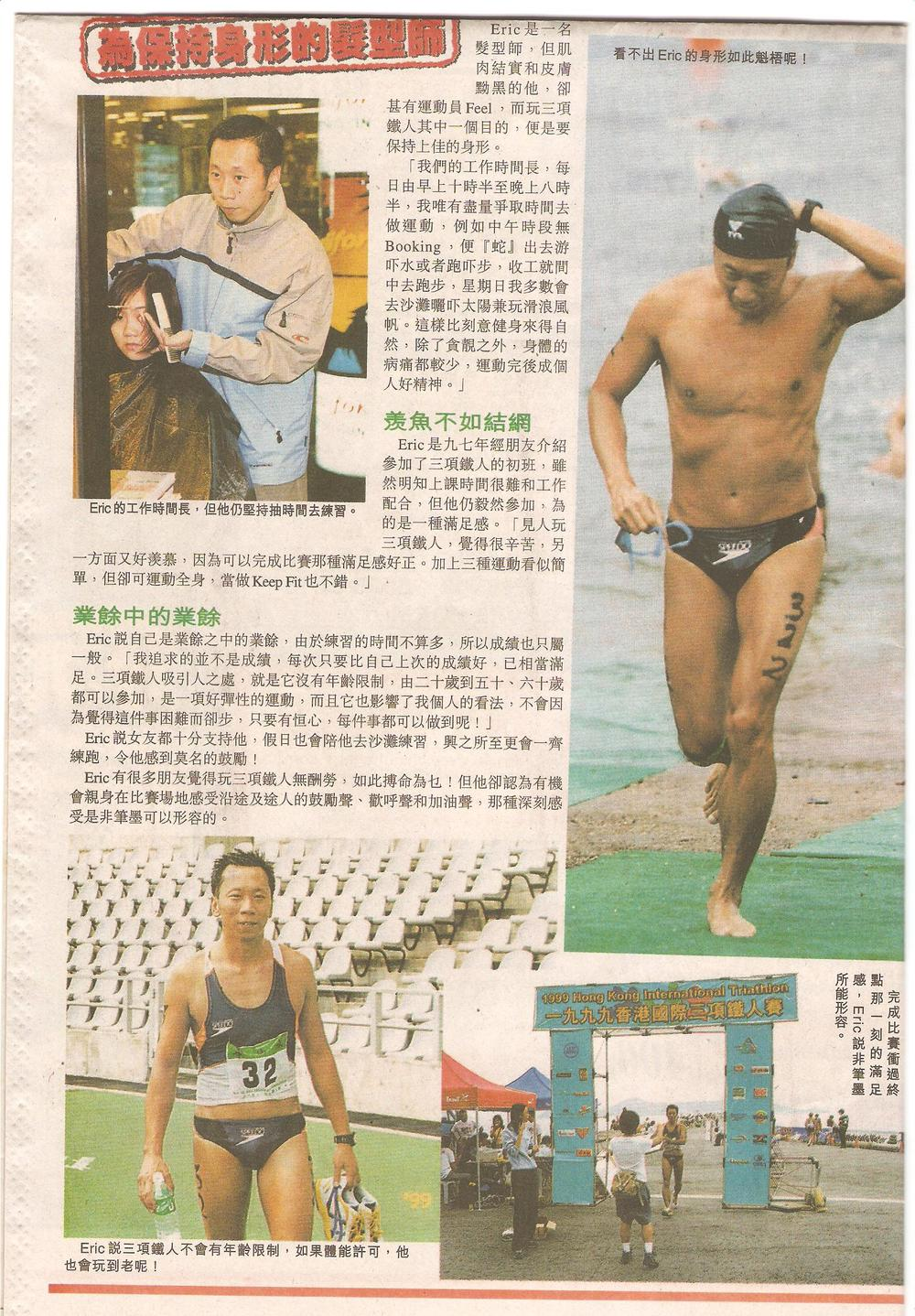 news-3-4.jpg