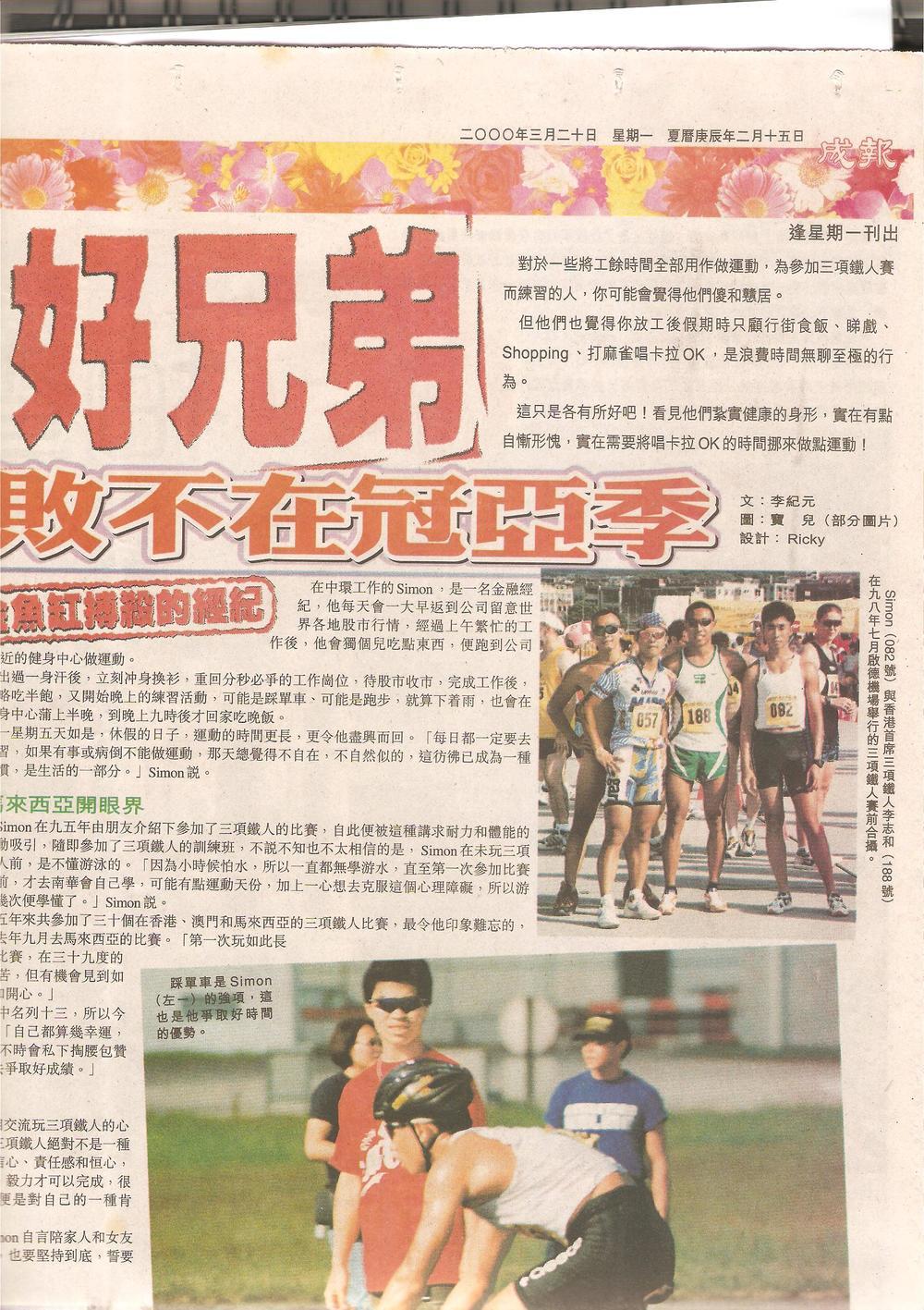news-2-4.jpg