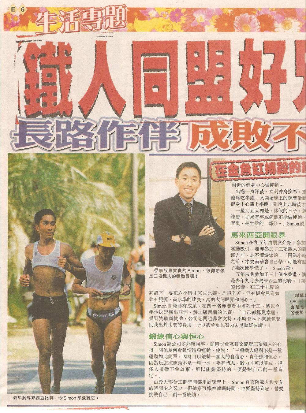 news-1-4.jpg