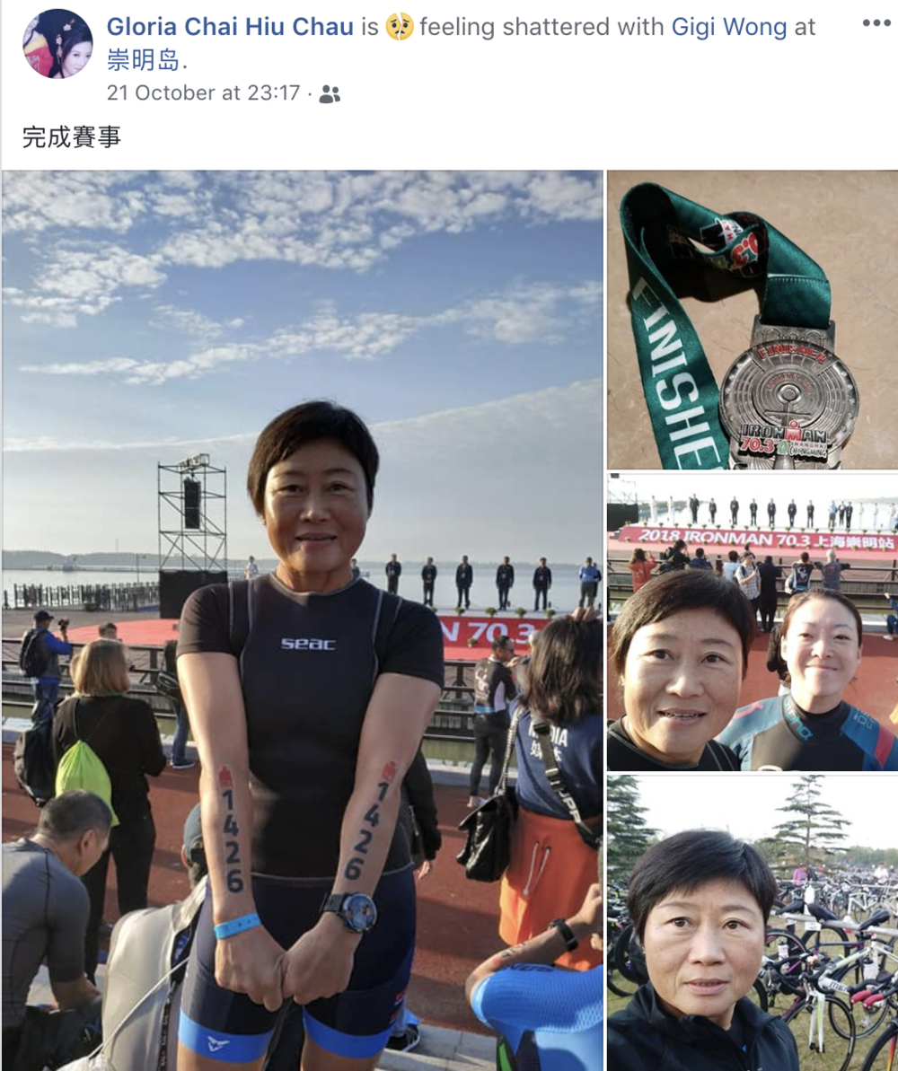 Gloria Chai is the first generation triathlete in Hong Kong, she races regularly in HK around aquathon and trail run. This is her first attempt to 703 distance, she has been enjoying the training in past few months and she can definitely make a better result in the future!