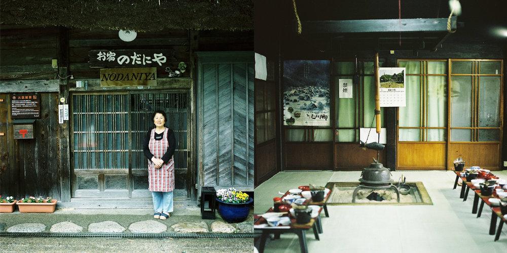 Japan_layout-16.jpg