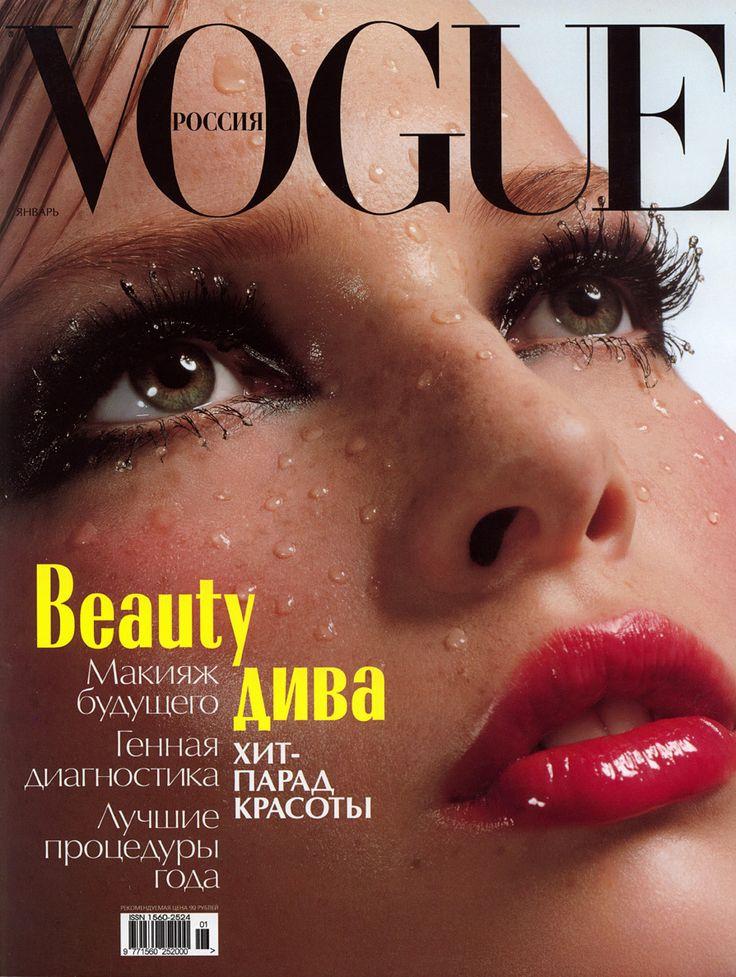 Vogue_russia_2.jpg