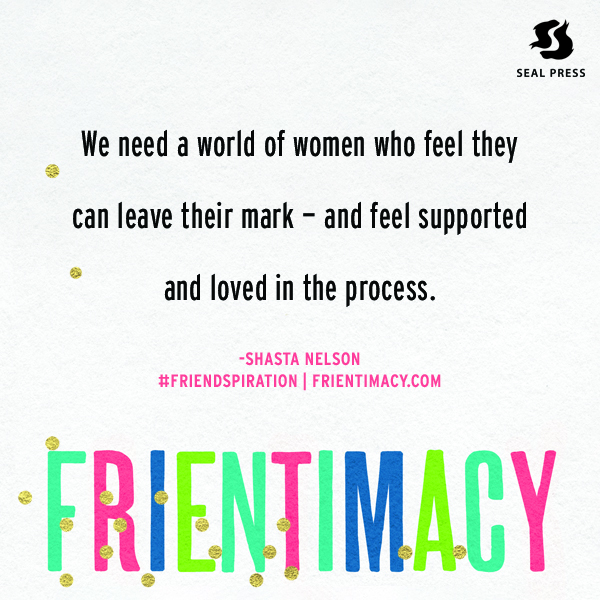 frientimacy_quote_7