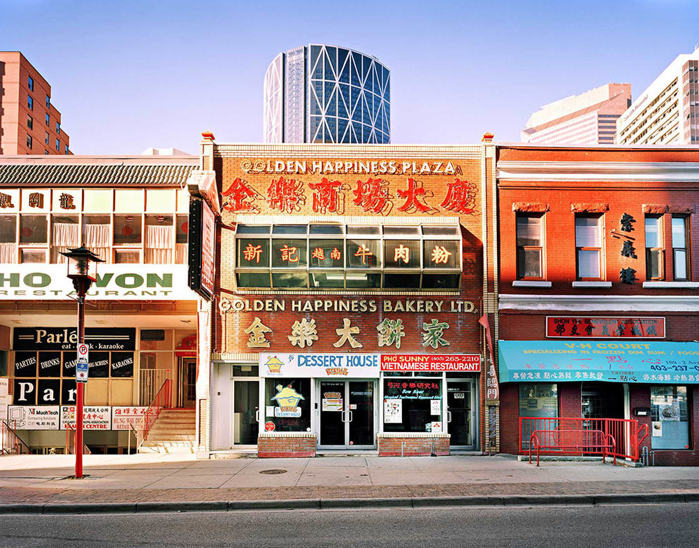 Golden Happiness Plaza, Calgary 2015