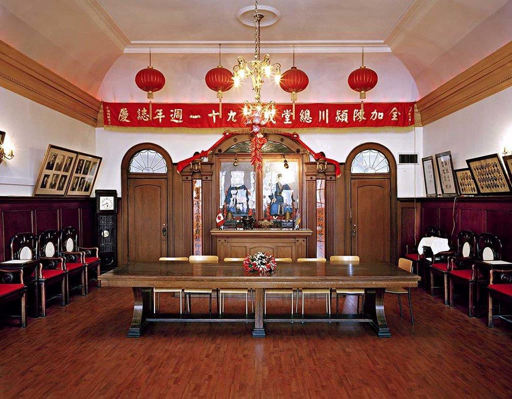 Chin Wing Chun Society, Vancouver 2014