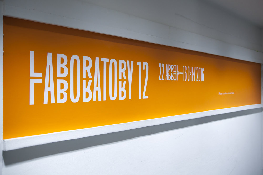 Laboratory12-50.jpg