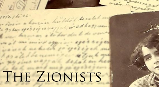 The Zionists by Zohar Tirosh-Polk