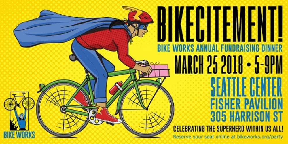 You are invited to Bikecitement!.jpg