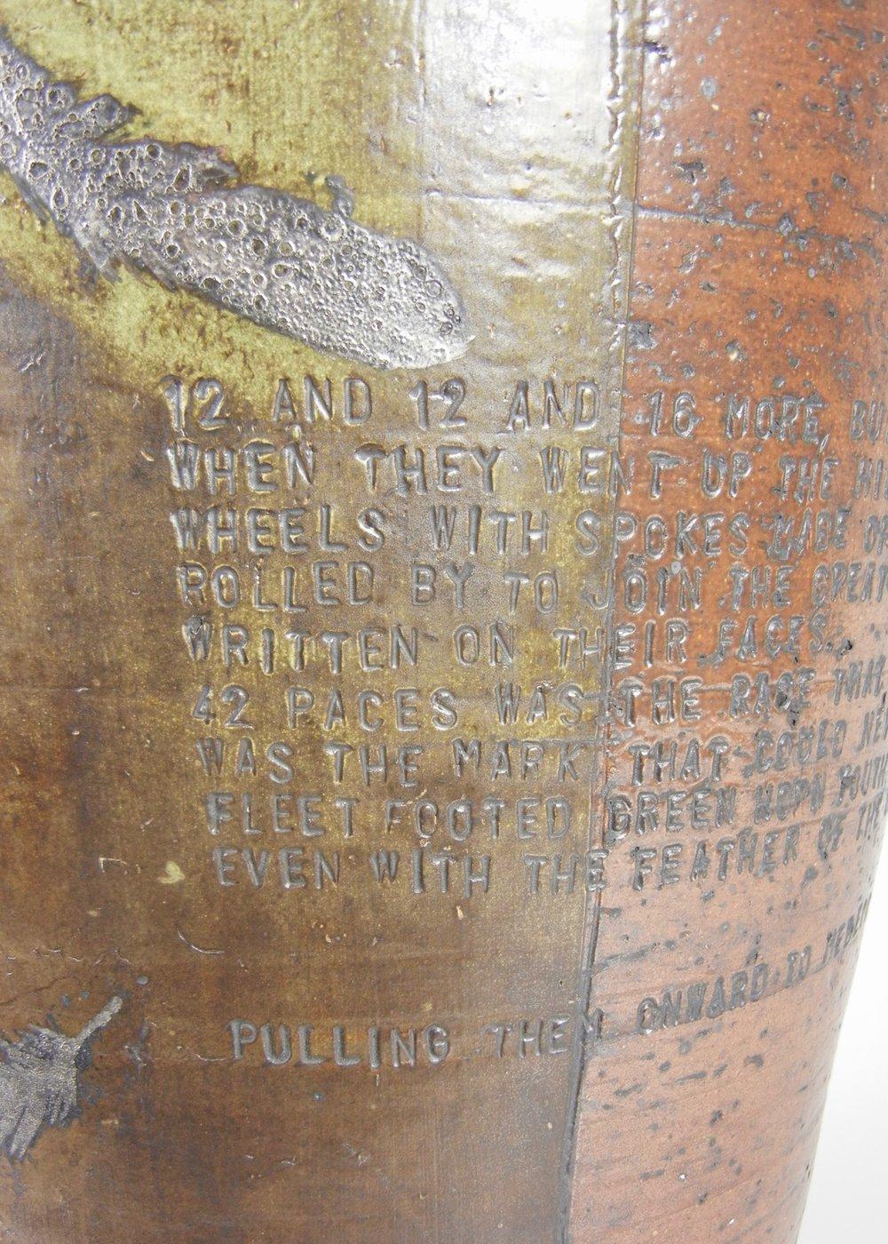Cider jug detail.jpg