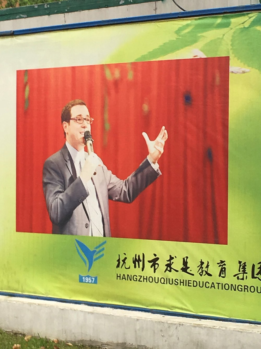 Looking like an evangelist for PKS on a poster from a talk at Zhejiang University in Hangzhou