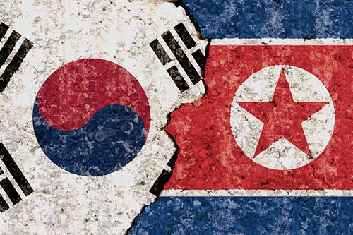 Unified Korea.jpg