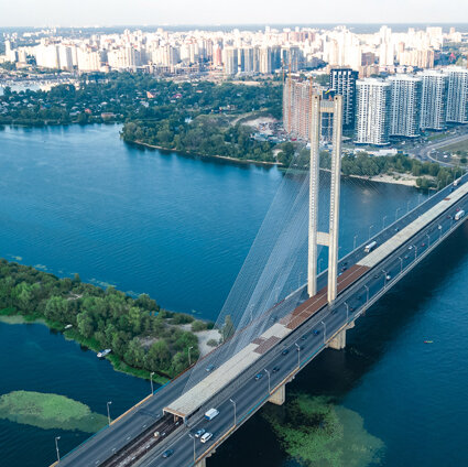 Infrastructure Pipeline Update - DIT South East Europe (Webinar)