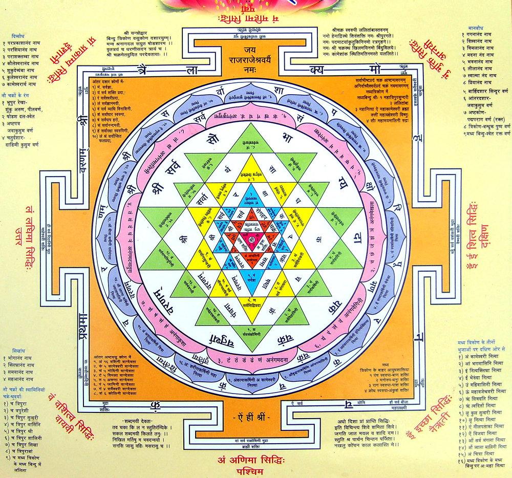 ShriYantra-Mantra2.jpg