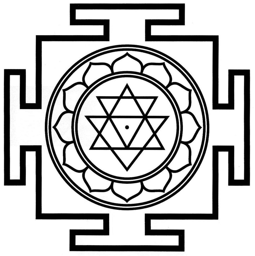 05_Vahnivasini-nitya§1.jpg
