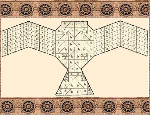 Vedic-altar-Falcon2.jpg