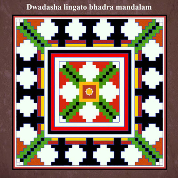 Dwadasha lingato bhadram.jpg