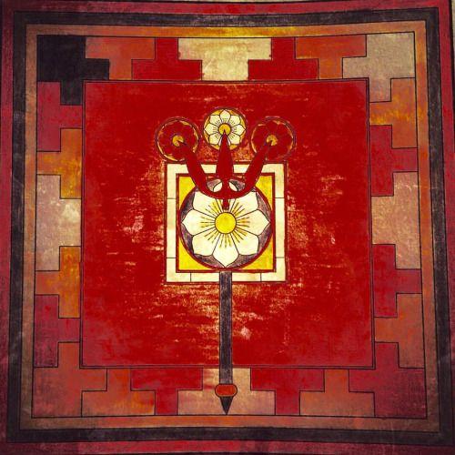 Trisulabija Mandalam-Mandala of the Trident and Lotuses3.jpg