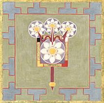 Trisulabija Mandalam-The Mandala of Para-highest Goddess of the Trika tradition.jpeg
