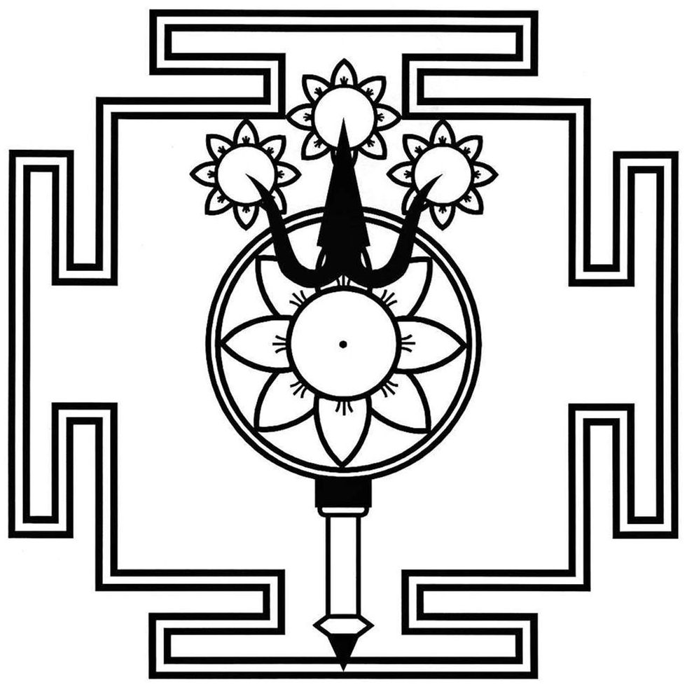 Trisulabija Mandalam-Trident_Yantra_of_Parama_Siva.jpg