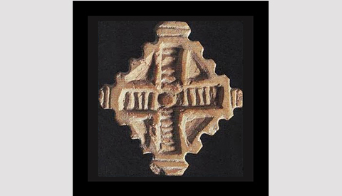 Seal from Harappa-cross-pasx274.jpg