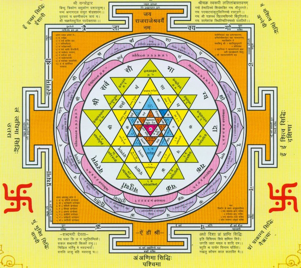 ShriYantra-Mantra-55.5-56.3fok-55.9átl.fok-swastika.jpg