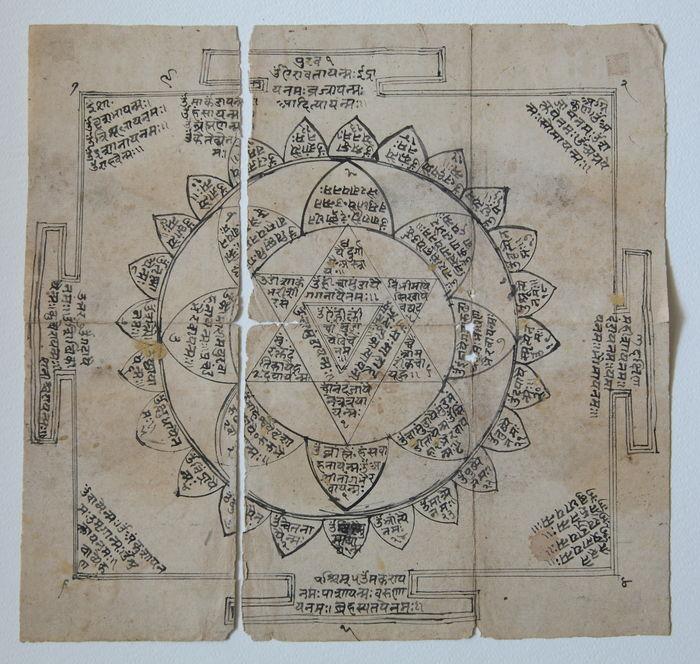 Bhuvaneshwari yantra-ancient.jpg