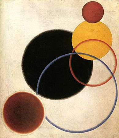 Objectless Composition No. 65 (Still Life), 1918, Alexander Rodchenko.jpg