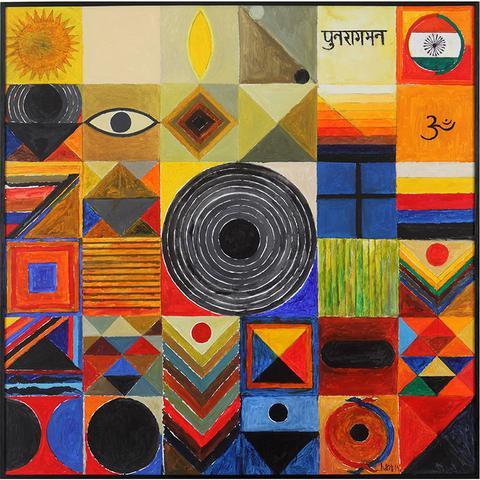Punaraagman,[product_collection],Vadehra Art Gallery Bookstore,S.H. Raza - Artisera.jpg