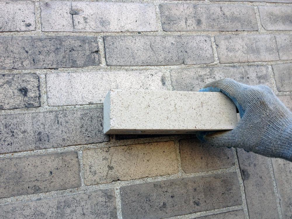 Brick Match