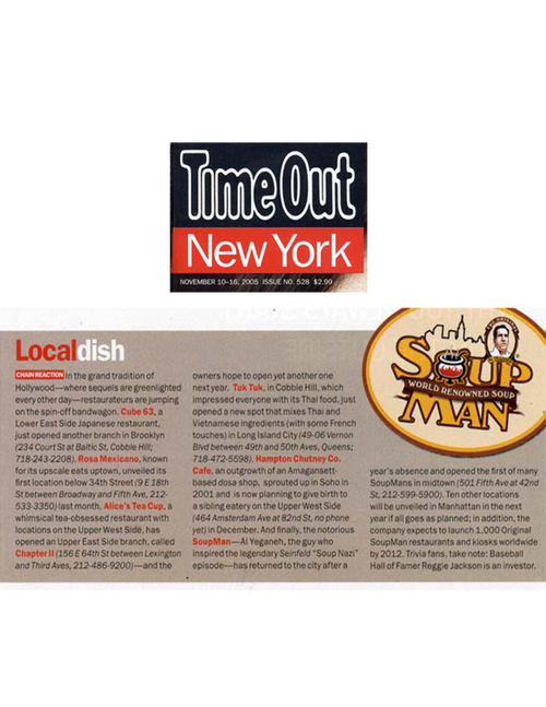 Alice's Tea Cup in Time Out New York