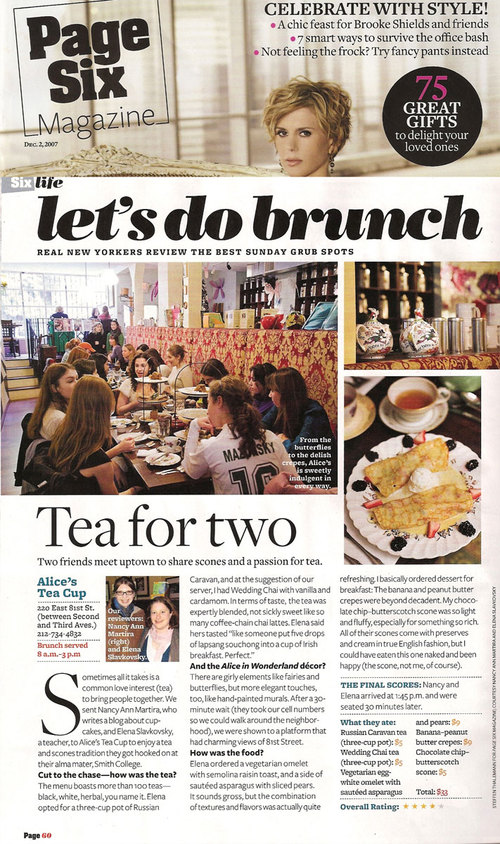 Alice's Tea Cup in Page Six
