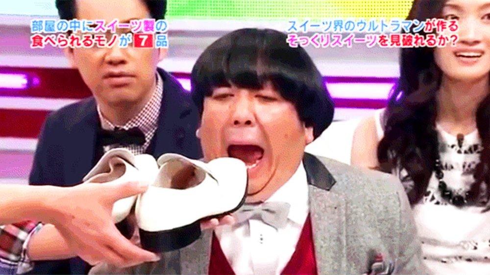 10-weird-japanese-game-shows.jpeg