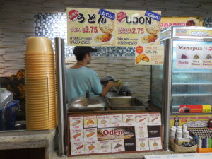 There's not a lot of places to get oden in Hawaii and this is one of them. Many Japanese tourists order it. First, you choose what you want in your bowl soup which includes tamago, arabiki, noodles, etc.