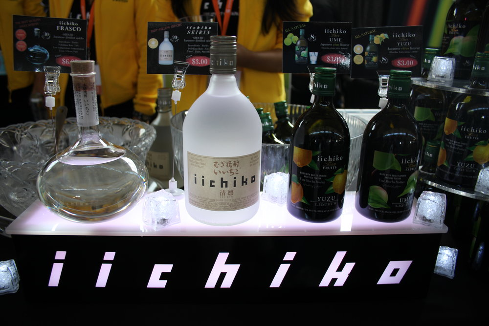 Iichiko : E  njoyed the new American exclusive Iichiko Bar Fruits Yuzu and Ume that won the double gold medal at the 2014 San Francisco World Spirits Competition!