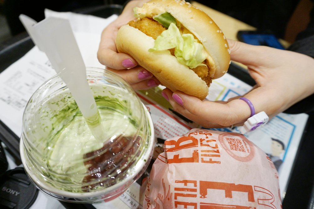 McDonald's Meal with Ebi Filet Burger and Matcha Red Bean McFlurry