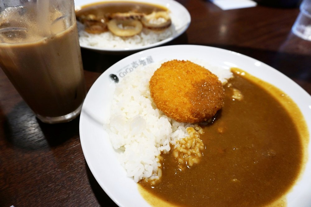 Coco Ichibanya's half size order of cream croquette curry