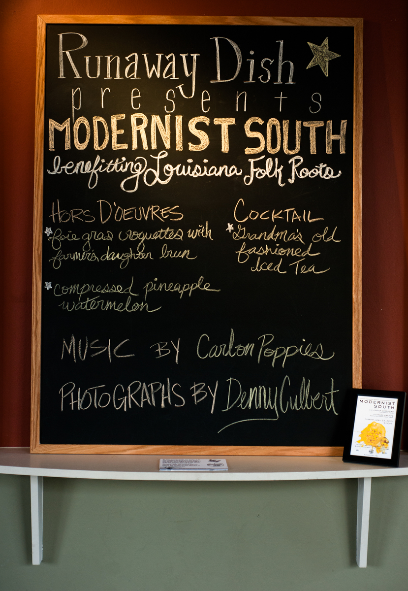ModernistSouthEdit0045.JPG