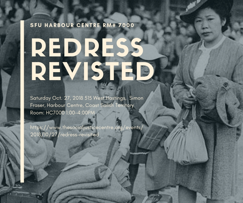 Japanese Redress Revisited.jpg