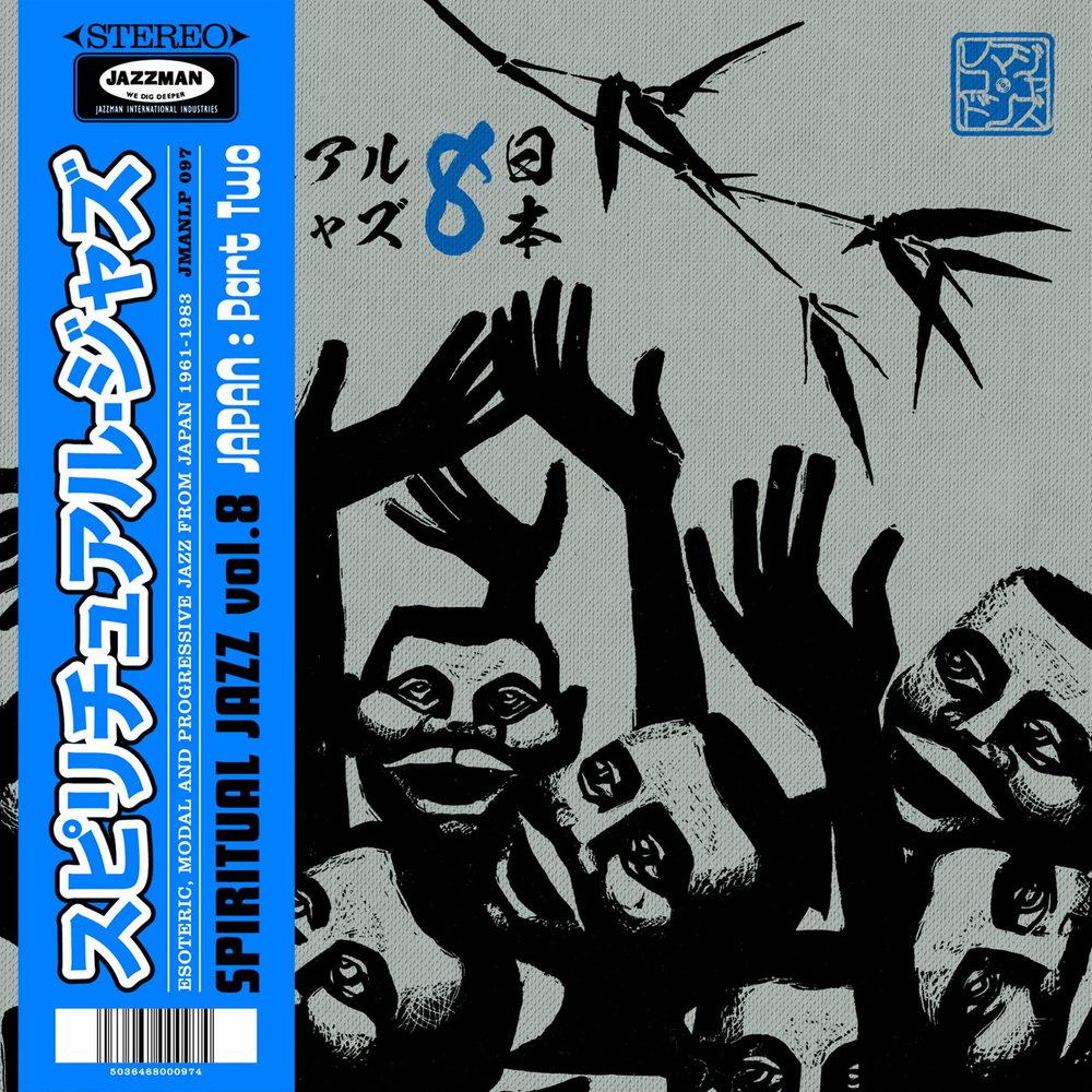 SPIRITUAL JAZZ 8- JAPAN PART 2.jpg