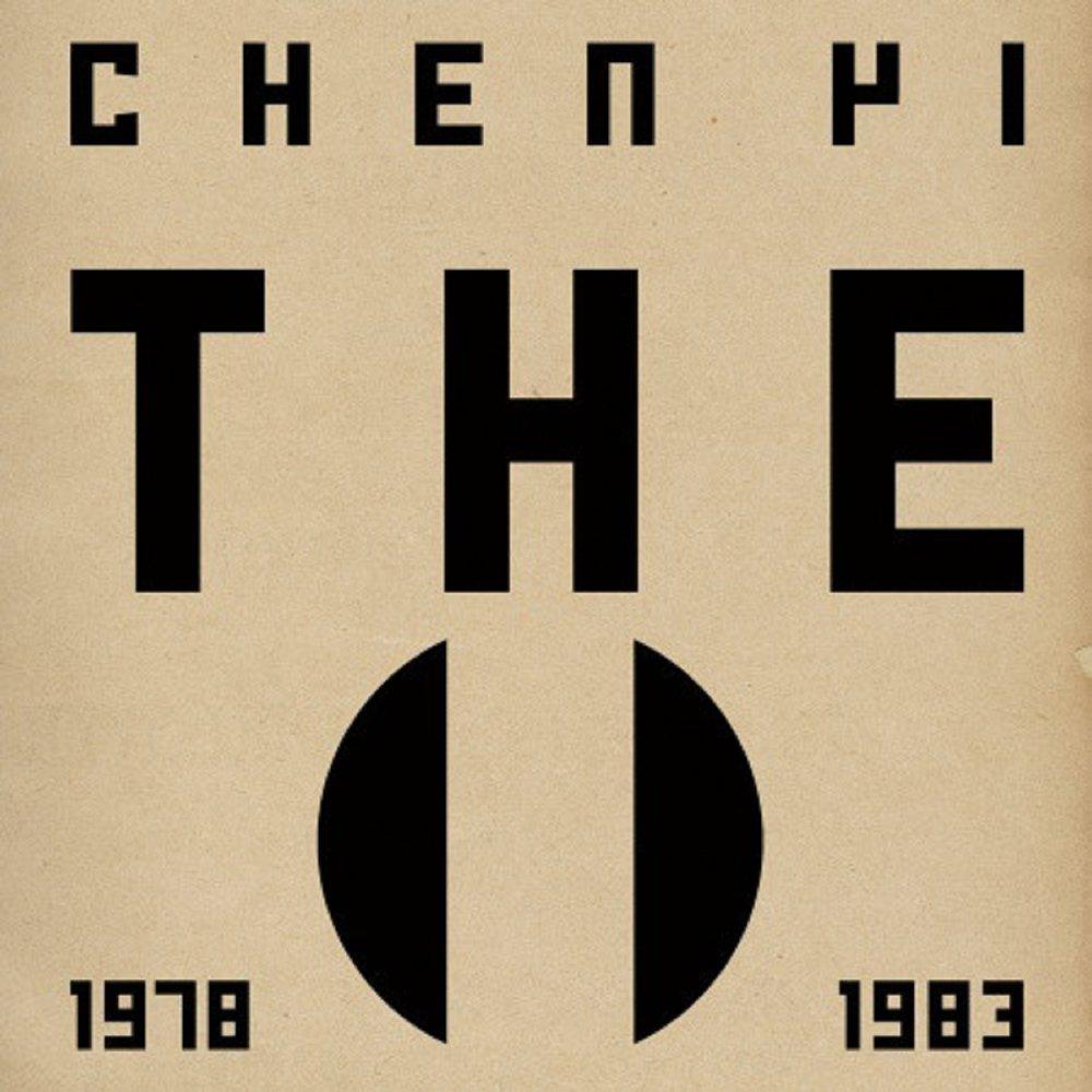 CHEN YI - THE- 1978 - 1983.jpg