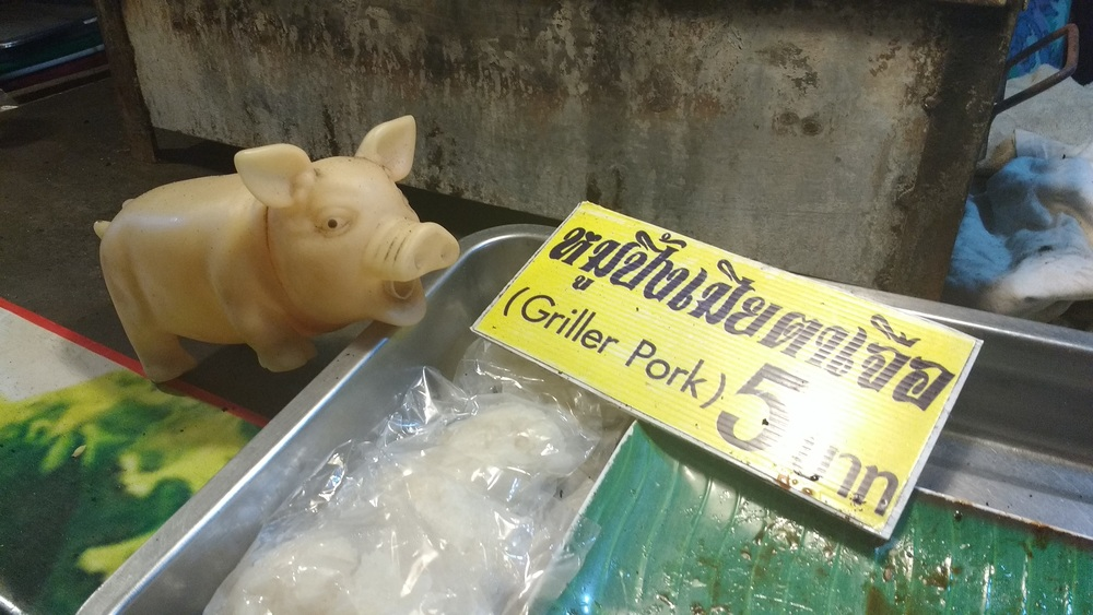 Anyone for pork?