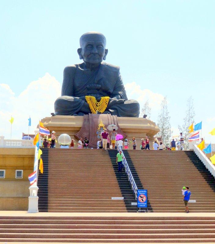 Luang Phor Thuat