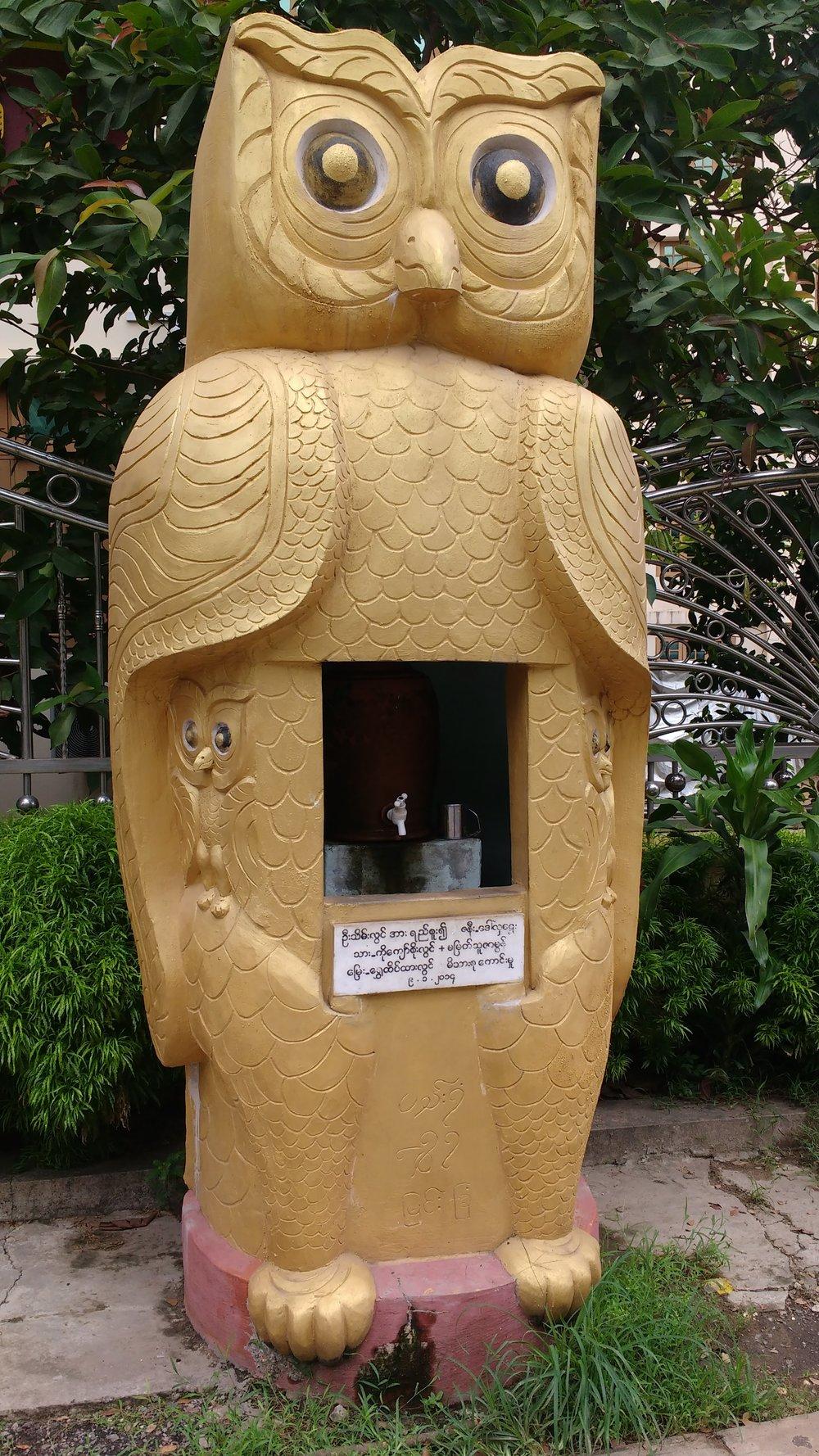 Yangon Myanmar (1).jpg