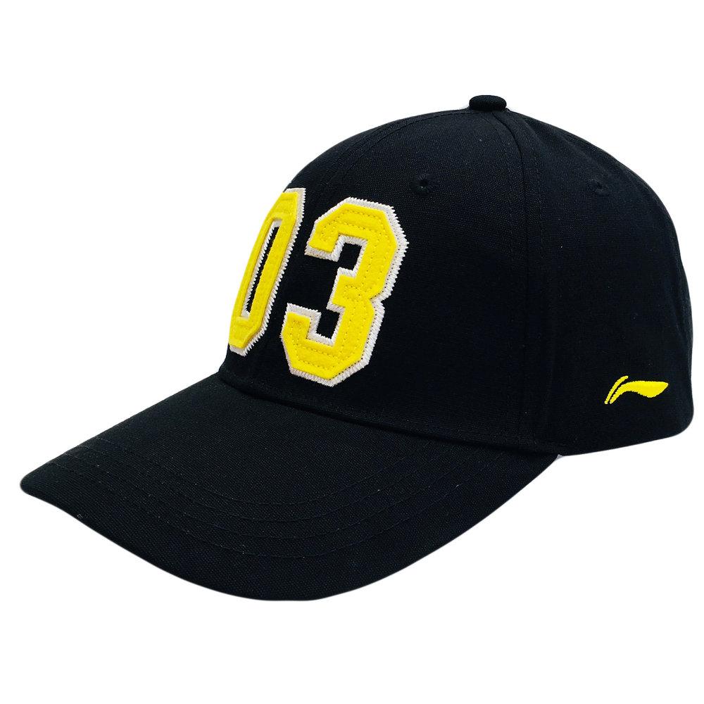 Custom Sport Baseball Cap
