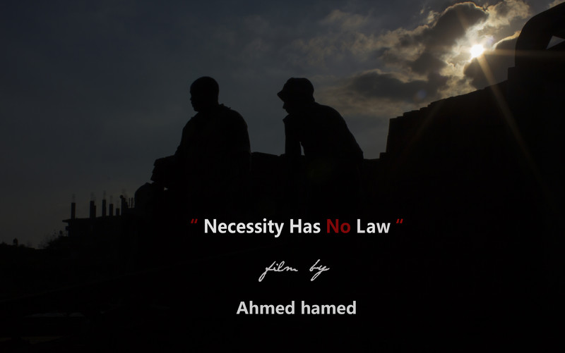 Necessity Has No law - BSFF 2017 Official Selection