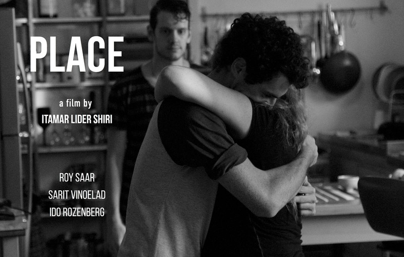 Place - BSFF 2017 Official Selection