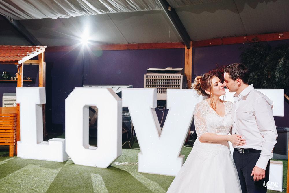 ZHENYA_AND_PAVEL_WEDDING_PV_1180.jpg